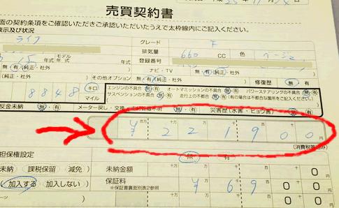 kaitorigazo_w485-2