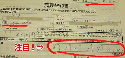 kaitorigazo_w485